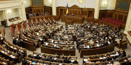 Рада приняла дополнительные поправки в закон по Донбассу