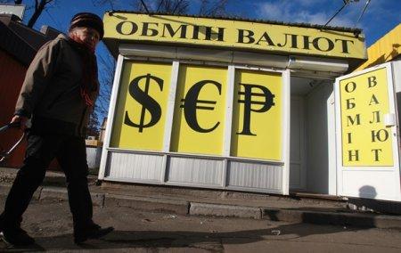 В столичных обменниках дешевеют доллар и евро