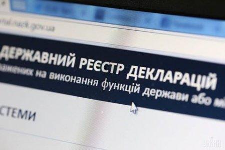 НАПК назвало самые распространенные ошибки в е-декларациях
