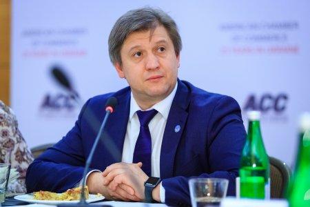 Данилюк пообещал стратегию развития  госбанков