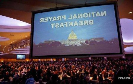На молитвенный завтрак в Вашингтон поехали более 50 украинских депутатов