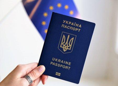 Украинцам открывают новые страны безвиз
