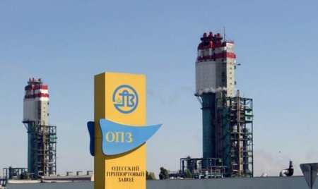 Новый газотрейдер ОПЗ живет в офисе Мазепы с телефонами протеже Кононенко