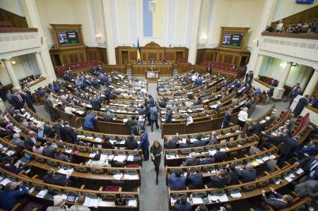 """В Раде """"гудят"""" о досрочных выборах"""