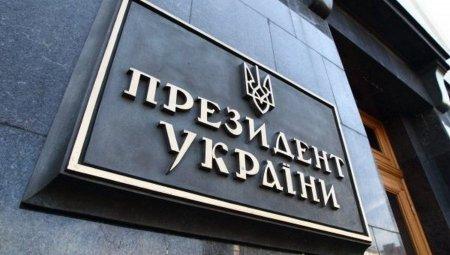 Сколько с украинцев содрали на содержание президента