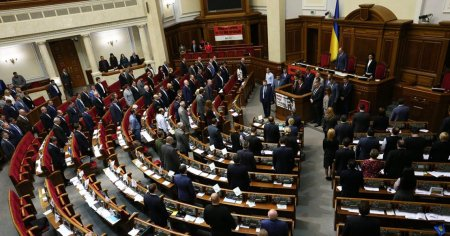"""Нардепы заявляют об """"интригах"""" вокруг изменений в закон о ГБР"""