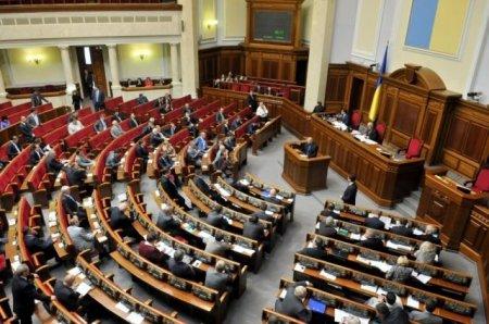 Реформа Рады: нардепов будут сажать в тюрьму за то, что они делают каждый день
