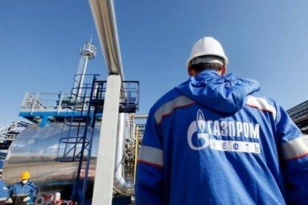 """""""Газпром"""" пополнил бюджет Украины на более 100 миллионов"""
