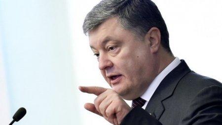 Порошенко резко обратился к Путину на «ты»