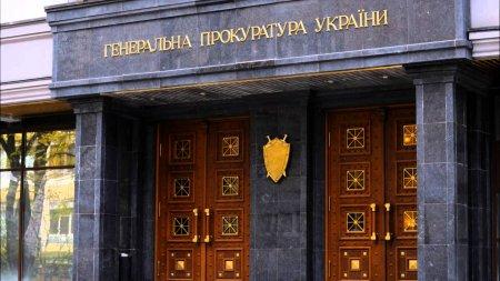 Генпрокуратура закрыла дело против экс-заместителя Корчак