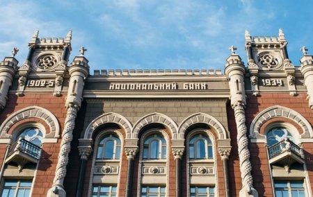 НБУ сообщил о подозрительных операциях в 20 банках