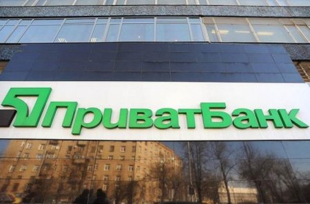 Национализация Приватбанка: компания Коломойского проиграла суд по bail-in