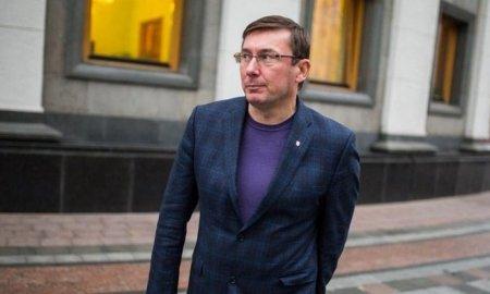 Луценко возмутился решением Рады о возвращении ему представлений на 4 нардепов