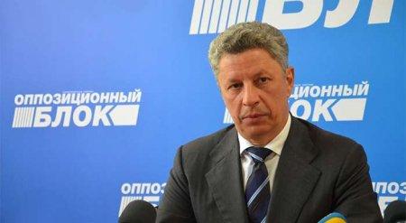 Левочкин намекнул, что Бойко таки готовят к выборам