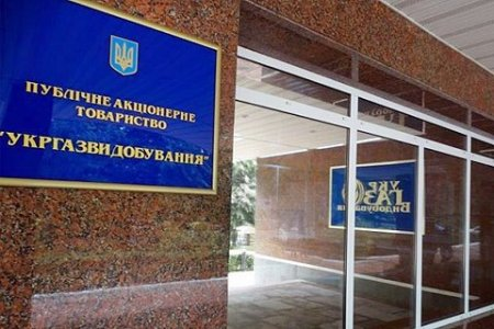 Укргаздобыча объявила об аресте счетов крупнейшей газодобывающей компании Украины
