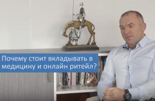 Игорь Мазепа
