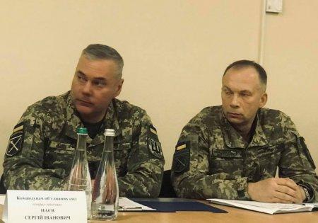 Ирина Фриз: Назначен новый командующий ООС