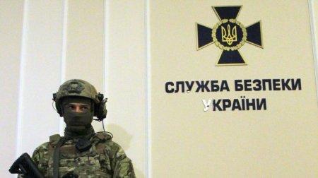 СБУ разоблачила нарколабораторию в Черкасской области