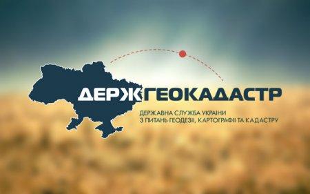 Эксперты Госгеокадастра в Запорожской области обработали более 4 тысяч проектов землеустройства