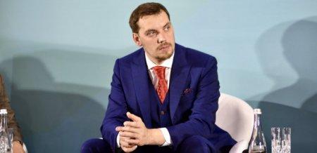 Гончарук: Мы стали свидетелями прогресса по детенизации украинской экономики