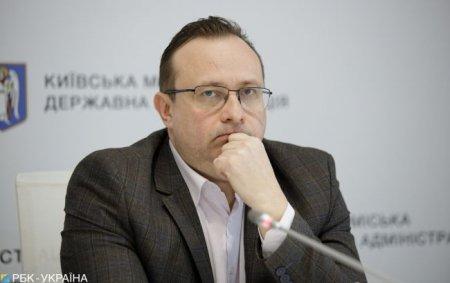 """В Госпотребслужбе оценили возможность попадания Киева в """"красную зону"""""""