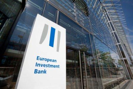 Европейский инвестиционный банк даст Украине €440 млн кредитных средств