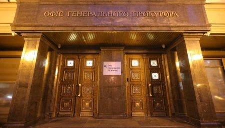Офис генпрокурора открыл дело против Дубинского через легализацию имущества и неуплату налогов