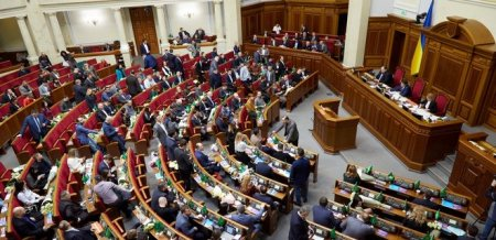 В парламенте рассказали о том, почему не смогут провести выборы мера Харькова в марте