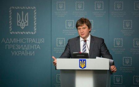 Данилюк назвал популизмом обещания о росте зарплат