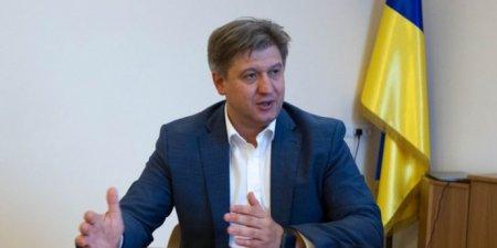 Данилюк уверен, что Украина получит очередной транш МВФ