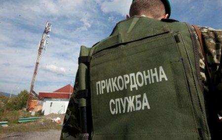 ГБР задержала пограничника на взятке в 2 тысячи евро