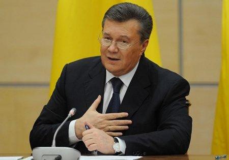 Апелляционный суд начал рассмотрение «дела Януковича» по сути